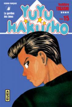 Yuyu Hakusho tome 15
