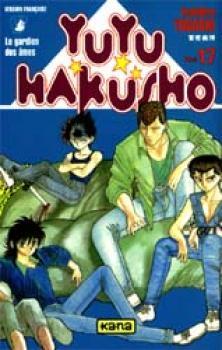 Yuyu Hakusho tome 17