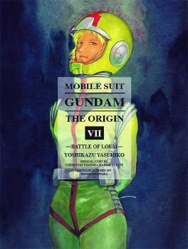 Mobile Suit Gundam Origin vol 07 - Battle of Loum GN