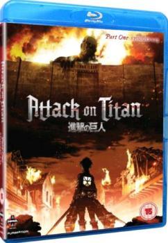 Attack on titan Part 01 Blu-Ray UK
