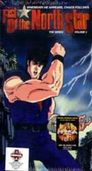 Fist of the North Star TV Series vol 2 Subtitled NTSC