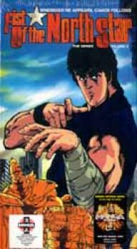 Fist of the North Star TV Series vol 4 Subtitled NTSC