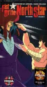 Fist of the North Star TV Series vol 5 Dubbed NTSC