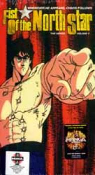 Fist of the North Star TV Series vol 6 Dubbed NTSC