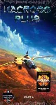 Macross Plus vol 4 Subtitled NTSC
