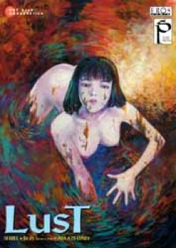 Lust 3