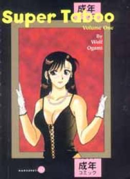 Super taboo 1 graphic novel