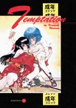 Temptation graphic novel