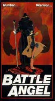 Battle angel Subtitled NTSC
