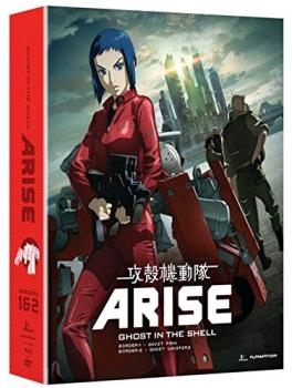 Ghost in the Shell Rise - Borders 01 & 02 Blu-Ray/DVD Combo
