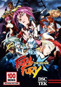 Fatal Fury The movie DVD