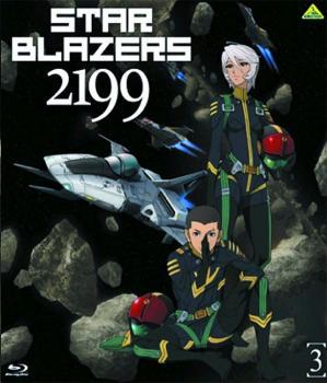 Star Blazers 2199 vol 03 Blu-Ray