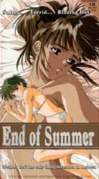 End of Summer 1 Subtitled NTSC