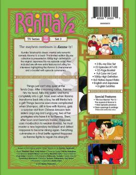 Ranma 1/2 TV Set 03 Blu-Ray Limited Edition