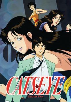Cat's Eye Season 02 Collection DVD Box Set