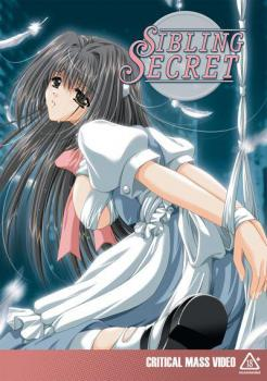 Sibling Secret Hentai DVD