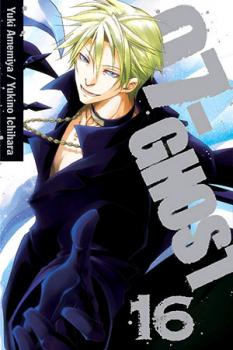 07-Ghost manga vol 16 GN