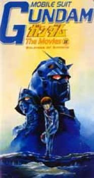Mobile suit Gundam II Subtitled NTSC
