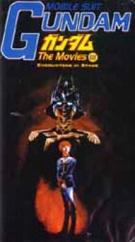 Mobile suit Gundam III Subtitled NTSC
