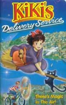 Kikis Delivery Service Dubbed NTSC