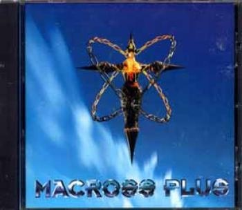 Macross Plus OST (UK)