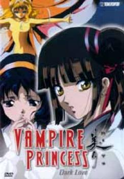 Vampire princess Miyu TV vol 5 Dark DVD