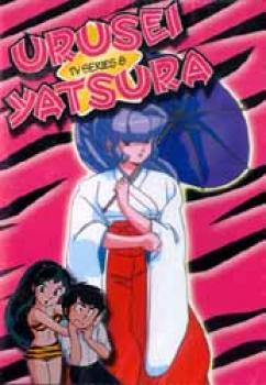 Urusei Yatsura TV series vol 08 DVD