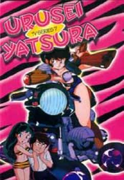 Urusei Yatsura TV series vol 07 DVD