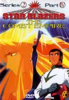 Starblazers Comet empire part 4 DVD