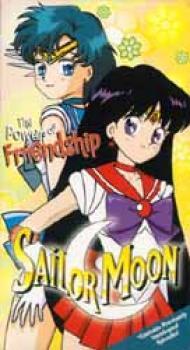 Sailor Moon vol 2 The power of friendship Dubbed NTSC