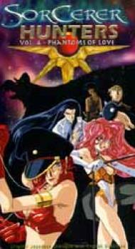 Sorcerer Hunters 4 Phantoms of love Subtitled NTSC