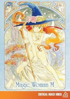 Magic Woman M Hentai DVD