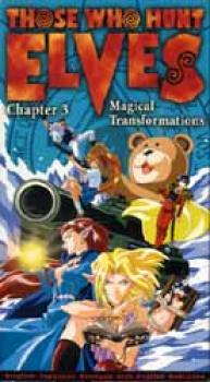 Those Who Hunt Elves vol 3 Magical Transformations Subtitled NTSC