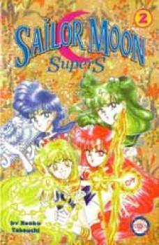 Sailor Moon Super S vol 2