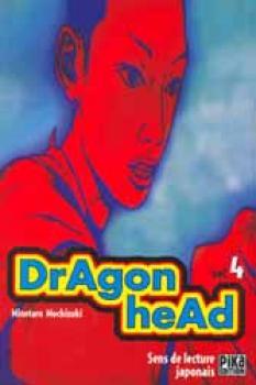 Dragon head tome 04