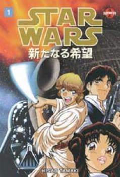 Star wars A new hope vol 01 GN