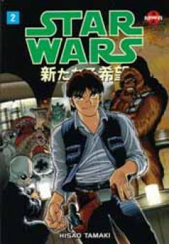 Star wars A new hope vol 02 GN