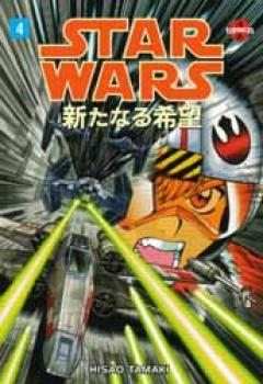 Star wars A new hope vol 04 GN