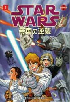 Star wars The empire strikes back vol 01 GN