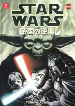 Star wars The empire strikes back vol 02 GN