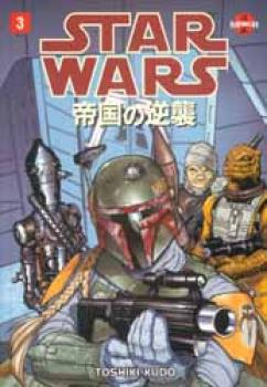 Star wars The empire strikes back vol 03 GN