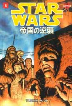 Star wars The empire strikes back vol 04 GN