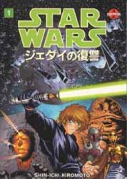 Star wars The return of the Jedi vol 01 GN