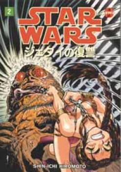 Star wars The return of the Jedi vol 02 GN