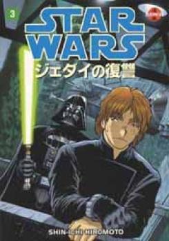 Star wars The return of the Jedi vol 03 GN