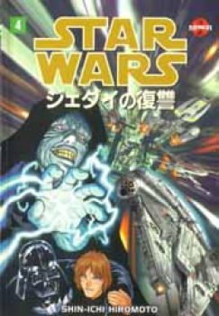 Star wars The return of the Jedi vol 04 GN