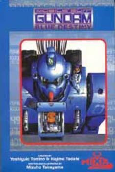 Gundam Blue destiny GN vol 1