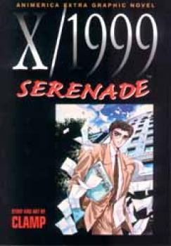 X 1999 vol 5 Serenade