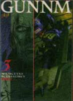 Gunnm complete edition manga 3