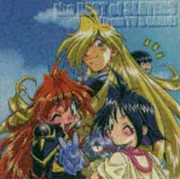 Best of Slayers from TV and radio import CD